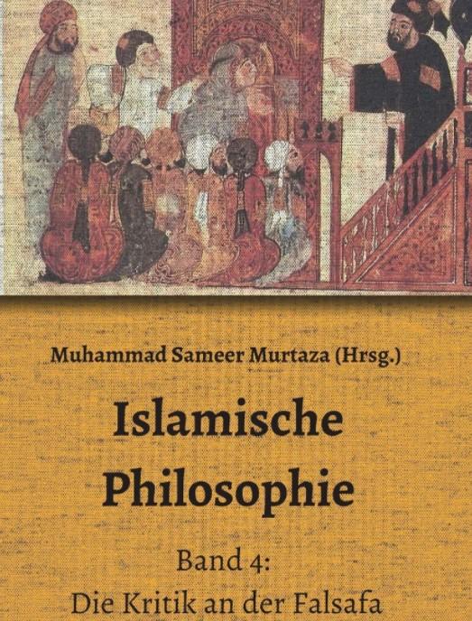 """Read more about the article Leseprobe zu """"al-Ġazālī und die naturwissenschaftliche Erklärung der Welt"""""""